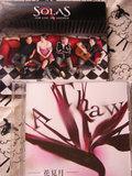 A Thaw