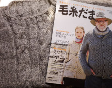 毛糸だま2012年冬号