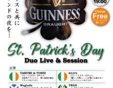 16日はSt.Patrick's Day Duo Live&Sessionですよー!