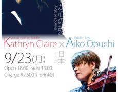 9月23日(月、祝)Kathryn Clareさんkells Live!